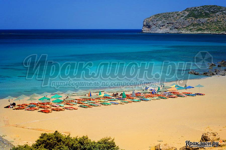 Амудара, Крит | 600x900