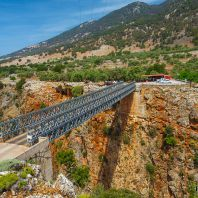 Мост через ущелье Арадена