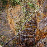 Араденское ущелье, лестница наверх