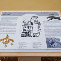 Малия, Крит: план-схема и описание древнего минойского дворца