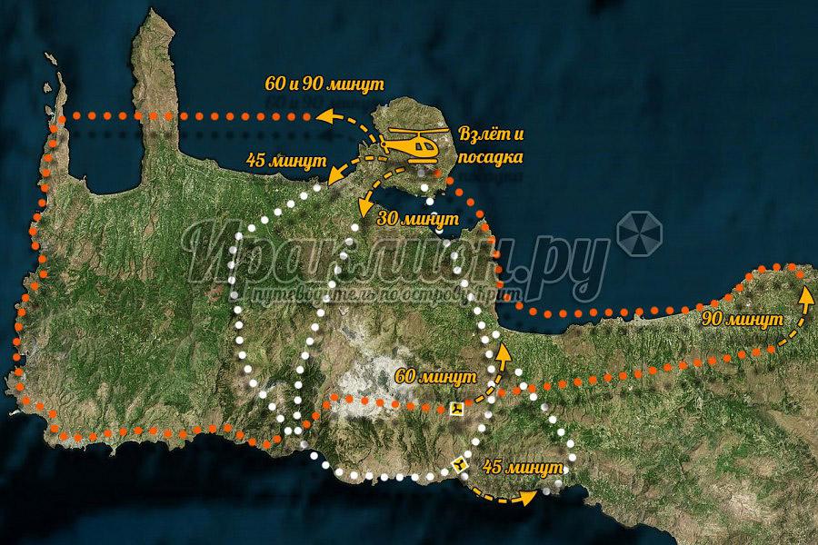 Аренда вертолёта в Ханье: маршруты по западному Криту