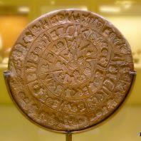 Фестский диск (Phaistos disc)