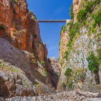 Мост через Араденское ущелье