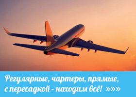 Дешёвые билеты на Крит, Греция: поиск и бронирование