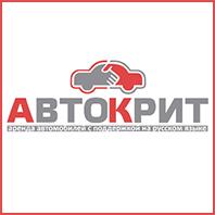 katalog-autocrete-logo