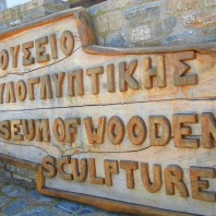 axos_wooden_museum_cover_heraklion_ru