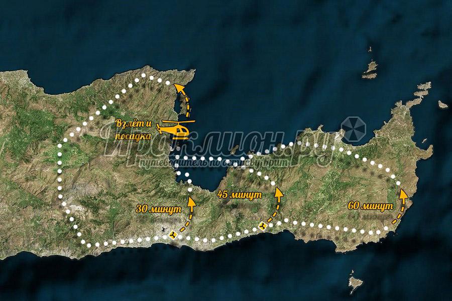 Аренда вертолёта в Элунде: маршруты по восточному Криту