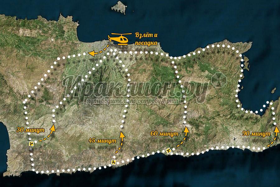 Аренда вертолёта в Ираклионе: маршруты по центральному Криту