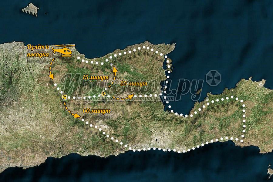 Аренда вертолёта в Херсониссосе: маршруты по восточному Криту