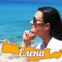 catalog_guide_elena_logo_heraklion_ru